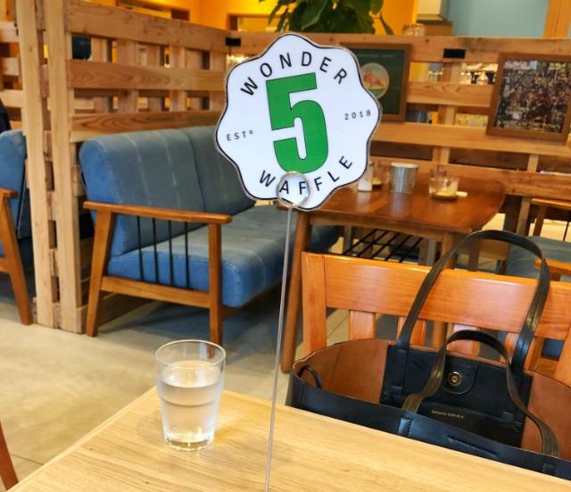 名古屋市天白区【Cafe WONDER(カフェワンダー)】モーニング ウェイティング