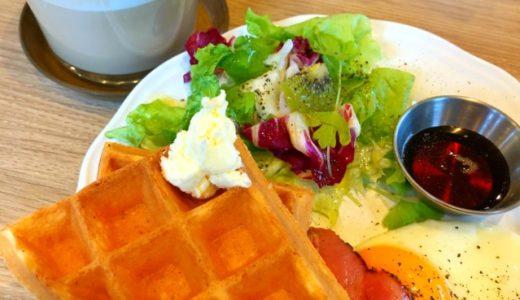 【天白区】モーニングがおすすめのカフェ・喫茶店8選+α!地元民が厳選します!