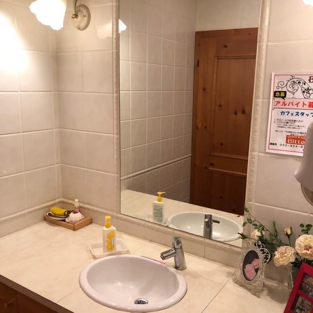 名古屋市天白区【ビッテ】モーニング トイレ