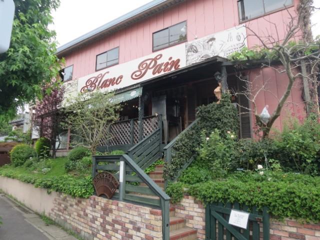名古屋市天白区 おすすめカフェ・喫茶店【Blanc Pain(ブランパン)】1