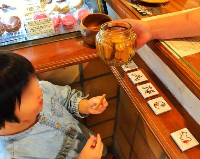名古屋市天白区【blanc pain(ブランパン)】モーニング クッキープレゼント