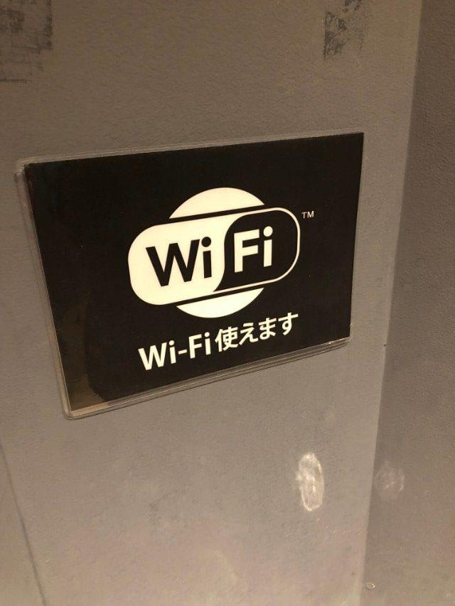 名古屋市天白区【COTTONY(カトニー)】WiFi