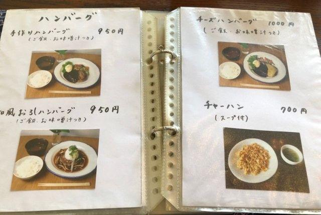 名古屋市天白区 ふんわり茶房の食事メニュー