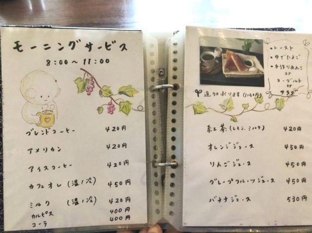 名古屋市天白区 ふんわり茶房のモーニングメニュー