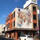 名古屋市天白区【GOLPIE COFFEE(ゴルピーコーヒー)】モーニング 外観2