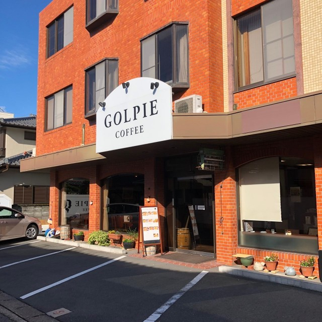 名古屋市天白区【GOLPIE COFFEE(ゴルピーコーヒー)】モーニング 外観1