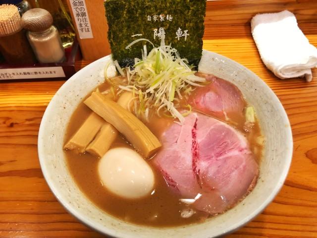 名古屋市天白区ラーメン【一陽軒】特上味玉