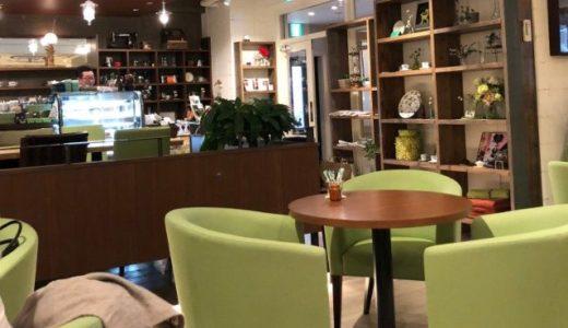倉屋珈琲店|コーヒーだけでなく、ゆで卵とトーストがとにかく美味しい!
