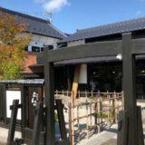 名古屋市天白区おすすめカフェ・喫茶店【珈琲屋らんぷ】1