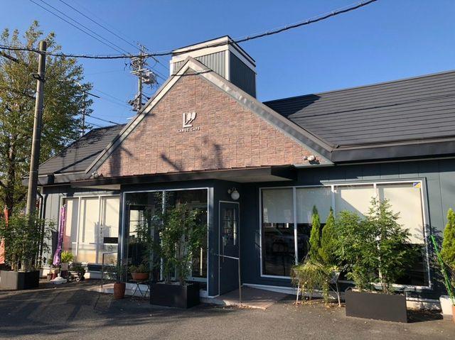 名古屋市天白区【Larege】の外観