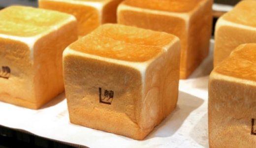 ラルジュ(天白) |ランチ&モーニングが大人気!食パンが美味しいおしゃれカフェ