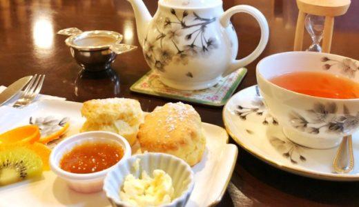 植田ラティス|アフターヌーンティーが人気!名古屋でも珍しい紅茶専門店。朝から優雅なモーニングも