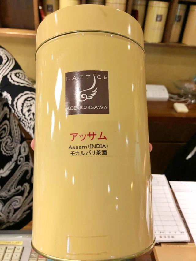 名古屋市天白区【植田ラティス】モーニング モカルバリのアッサムティー
