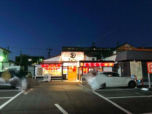 名古屋市天白区【丸平ラーメン(島田店)】外観2