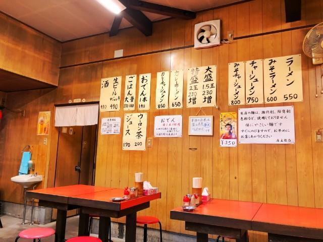 名古屋市天白区【丸平ラーメン(島田店)】メニュー