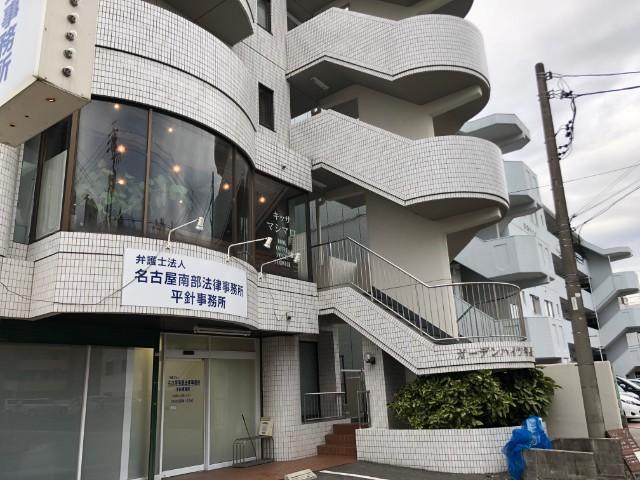 名古屋市天白区【キッサ マシマロ】モーニング外観
