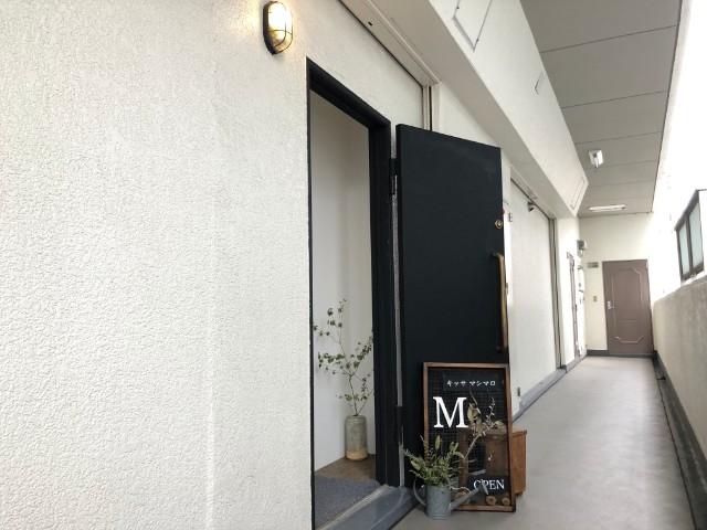 名古屋市天白区【キッサ マシマロ】モーニング2階入り口