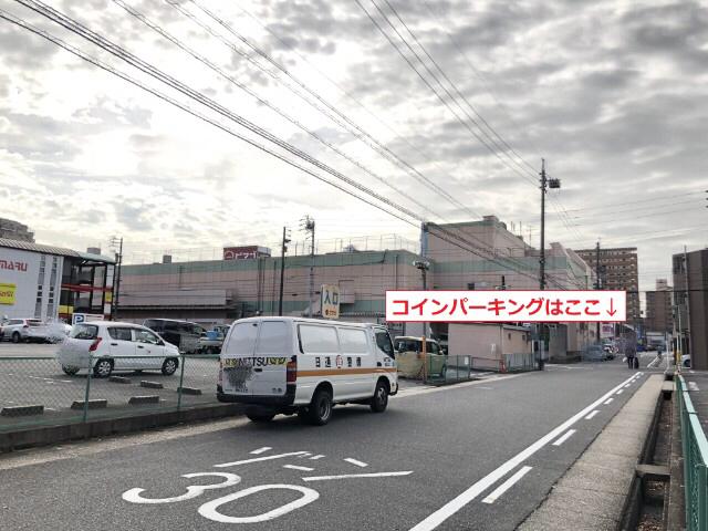 名古屋市天白区【キッサ マシマロ】モーニング コインパーキング1