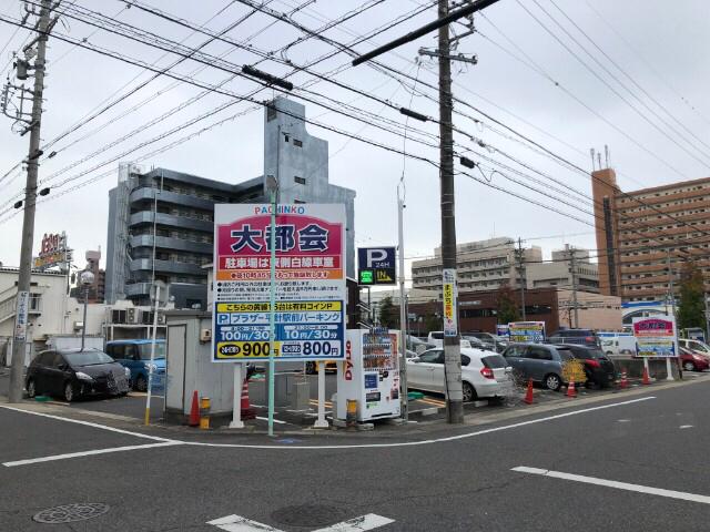 名古屋市天白区【キッサ マシマロ】モーニング コインパーキング2