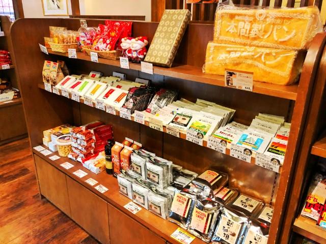 名古屋市天白区平針カフェ【るぱん】コーヒー豆、食パン販売