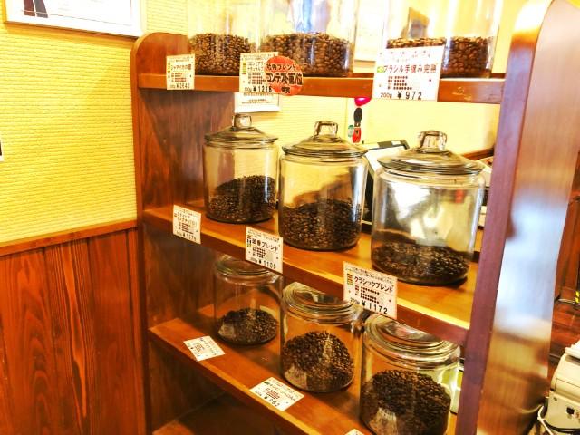 名古屋市天白区平針カフェ【るぱん】コーヒー豆