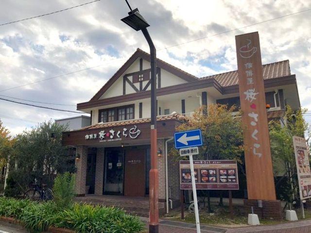 珈琲屋 桜さくら 原店|インスタ映えするカワイイ系カフェ