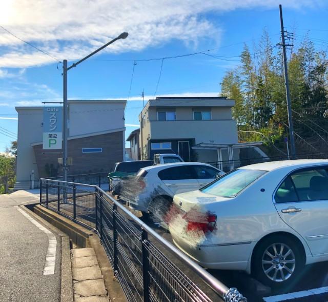 名古屋市天白区【カフェスワン】第2駐車場