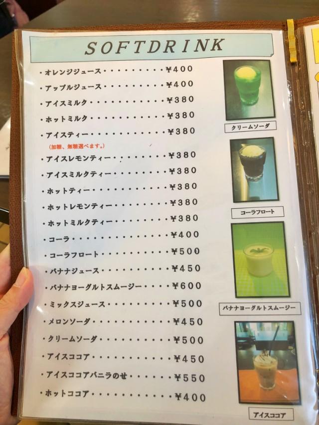 名古屋市天白区【カフェスワン】モーニング メニュー2