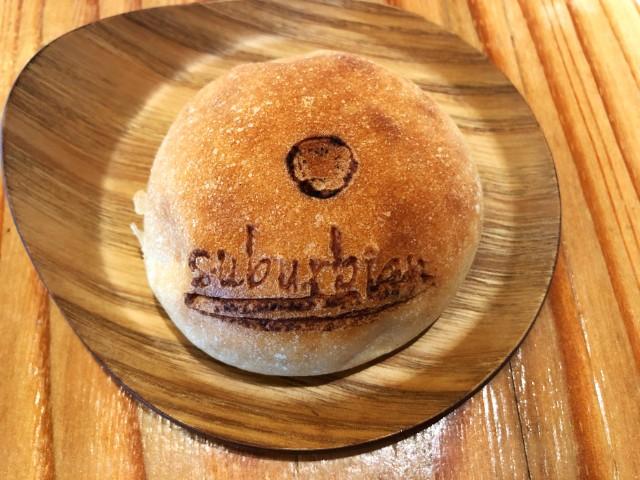 平針カフェ【suburbian(サバーヴィアン)】モーニング 米粉パン