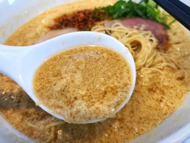 平針ラーメン【八麺山(はちめんざん)】卵とじトロミ
