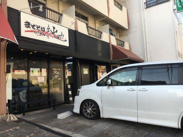 天白区おすすめラーメン店【純也 塩釜口本店】2
