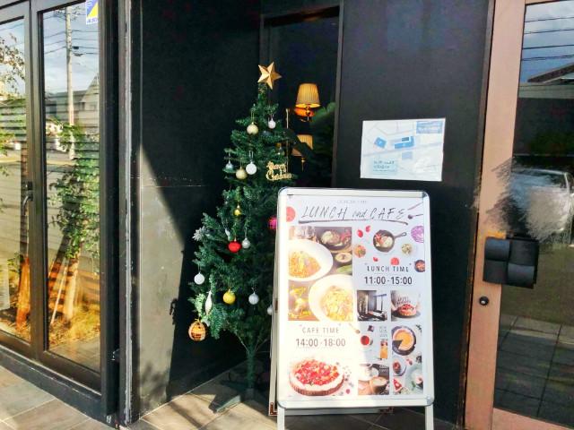 平針ランチ【リグノーサカフェ】試験場周辺 入口