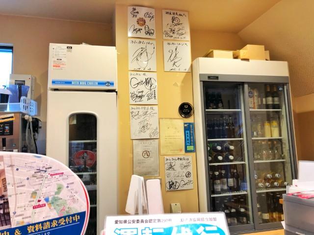 平針ランチ【みんみん平針店】サイン2