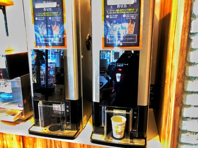 平針時間つぶしカフェ【ミスタードーナツ平針店】ドリンクステーション2
