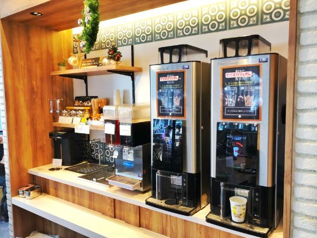 平針時間つぶしカフェ【ミスタードーナツ平針店】ドリンクステーション