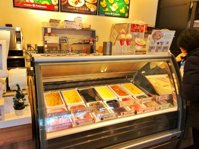平針時間つぶしカフェ【ミスタードーナツ平針店】アイスクリーム1