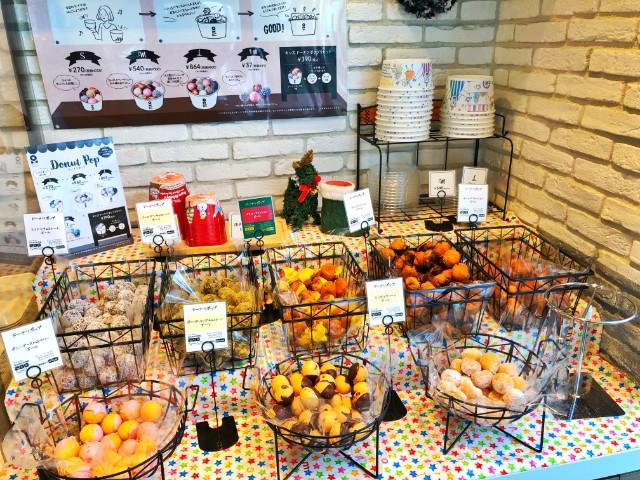 平針時間つぶしカフェ【ミスタードーナツ平針店】ドーナツポップ