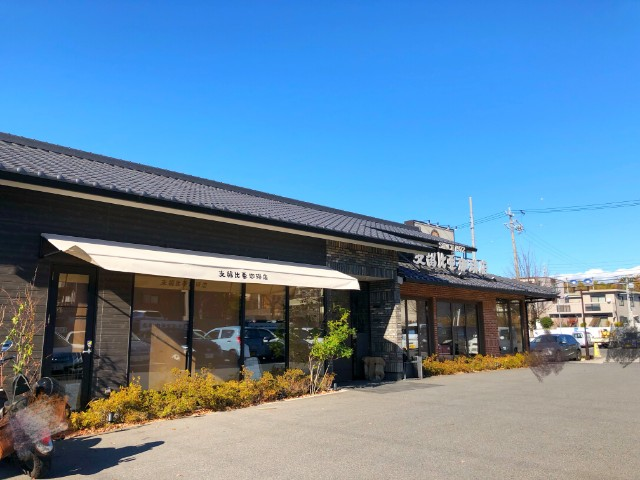 平針試験場ランチ【支留比亜珈琲店 神の倉店】外観2