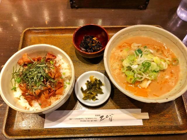 平針ランチ【居酒屋 膳】炭焼き豚カルビ丼と担々麺のセット