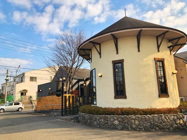 平針試験場周辺おすすめランチ【CAZAN(カザン)珈琲店 神の倉】外観