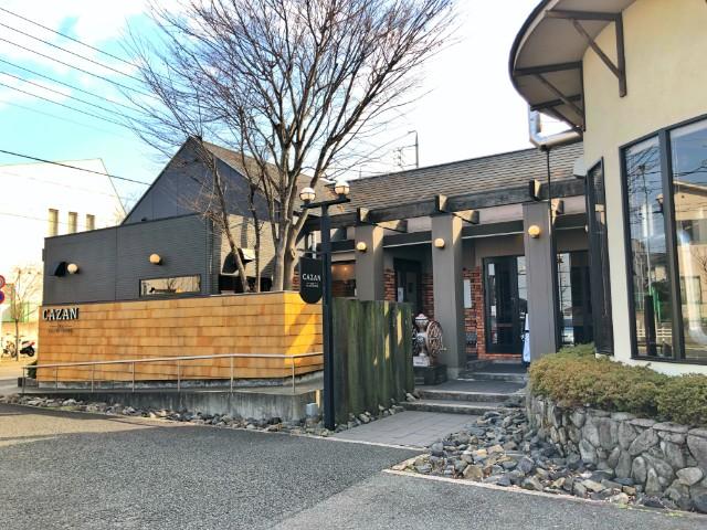 平針カフェ【CAZAN(カザン)珈琲店 神の倉】入口