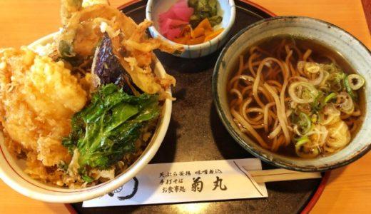 平針ランチ(試験場近く)【めん処 菊丸】本格手打ちそばと、絶品の天ぷらが味わえる老舗店