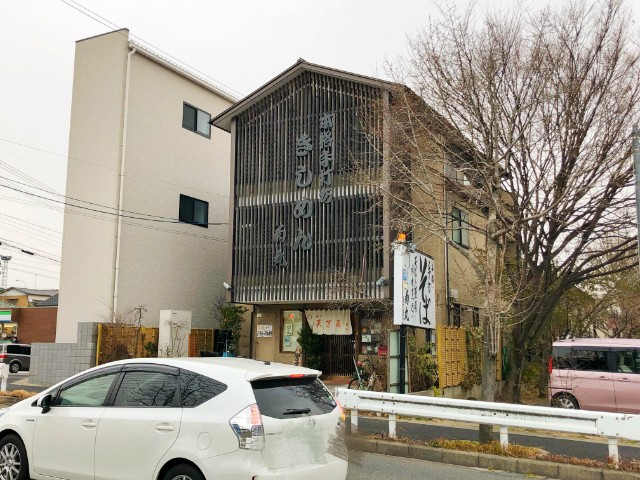平針試験場周辺のおすすめランチ店【めん処 菊丸】外観