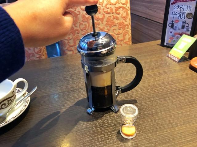 平針カフェ(試験場近く)【元町珈琲 愛知徳重の離れ】プレスカフェオレ2