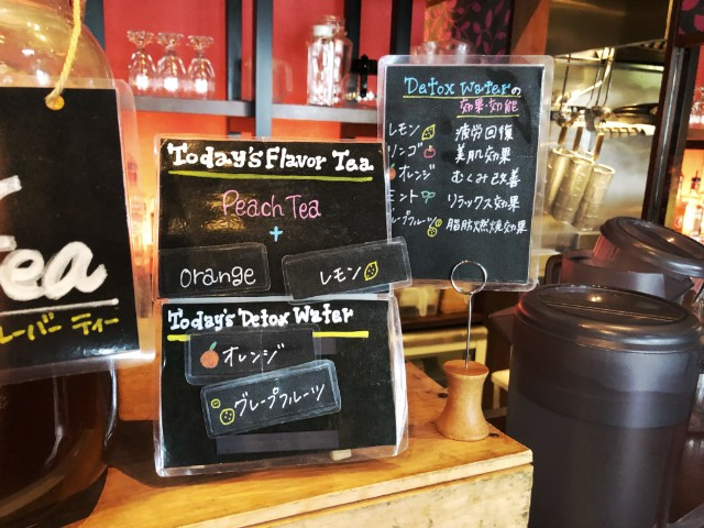 平針試験場ランチ【yebisu go go cafe(エビスゴーゴーカフェ)】フリードリンクメニュー