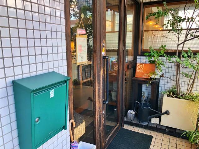 平針試験場周辺おすすめランチ【遊眠堂CAFE】入口