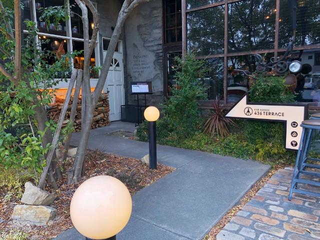 平針試験場周辺おすすめカフェ【KAMINOKURA 436 TERRACE(カミノクラ436テラス)】外観1