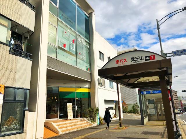 名古屋【覚王山おすすめランチ店】AL Fortuna(アルフォルトゥーナ)1