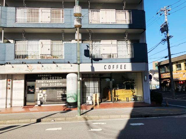 平針駅周辺おすすめカフェ【BENCH COFFEE STAND (ベンチコーヒースタンド)】外観