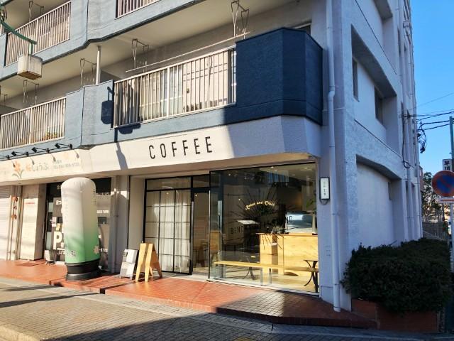 平針【BENCH COFFEE STAND (ベンチコーヒースタンド)】外観2